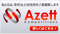Azett competitions